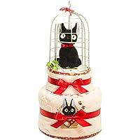 ジブリ 魔女の宅急便 カゴ入りジジのカワイイ おむつケーキ/出産祝い 内祝い 誕生日プレゼント に 人気の商品! ダイパーケーキ 男の子用 女の子用