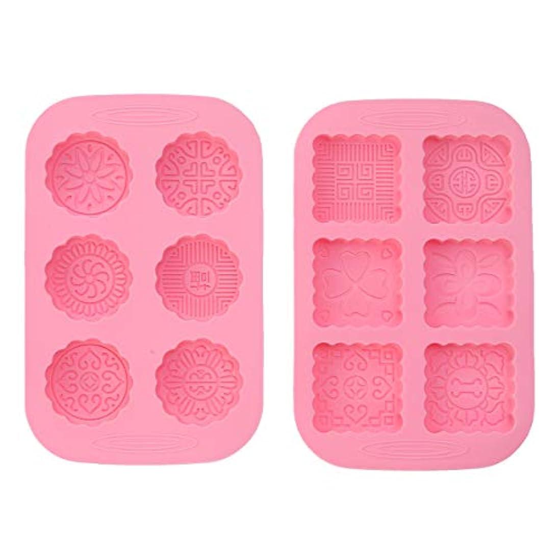 ガウン予感疼痛SUPVOX 2本シリコンケーキマフィンムーンケーキ型花型金型DIYフォンダンショコラキャンディ金型アイスゼリーソープキューブトレイ(ピンク)