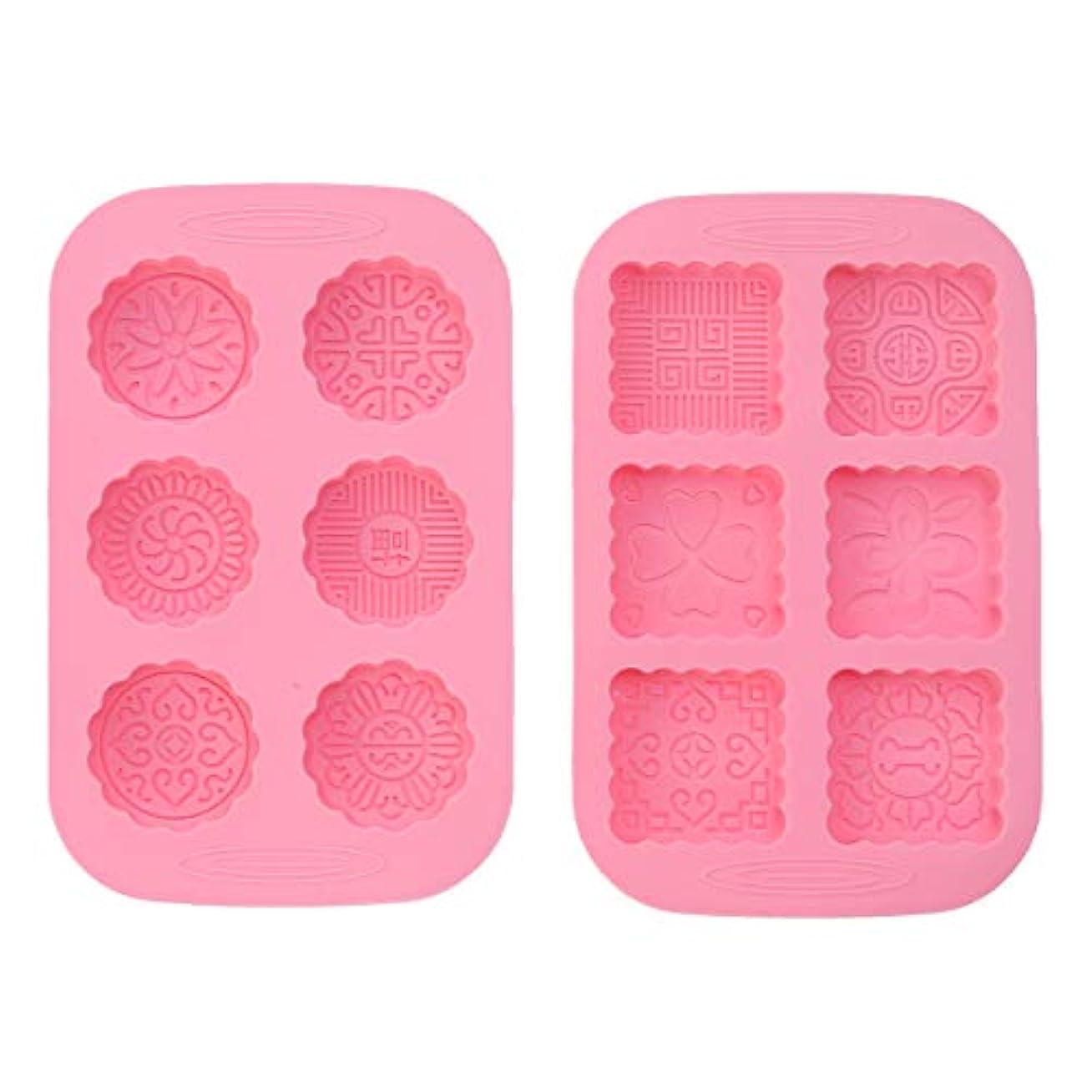 異議投資手配するSUPVOX 2本シリコンケーキマフィンムーンケーキ型花型金型DIYフォンダンショコラキャンディ金型アイスゼリーソープキューブトレイ(ピンク)