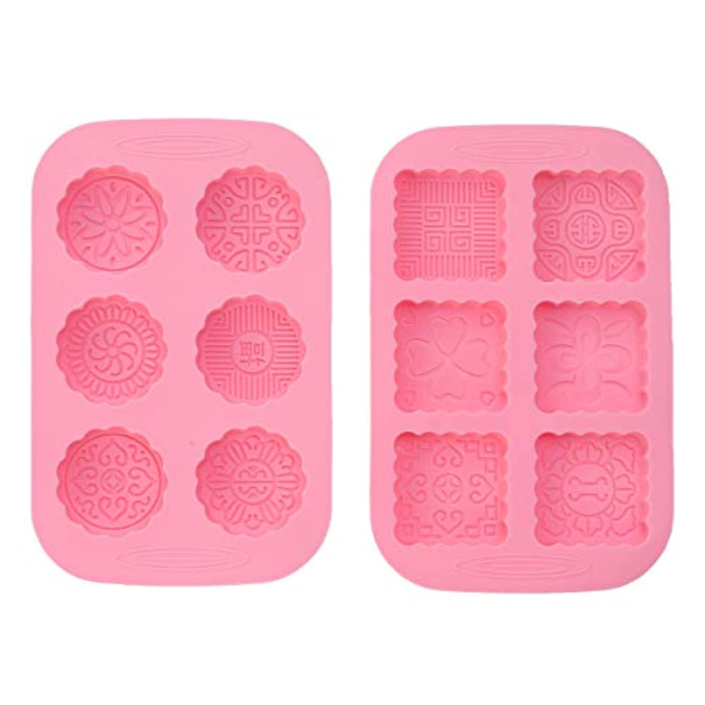 適用する分泌するタオルHealifty チョコレート石鹸パンのための2本の月餅型の花型(ピンク)