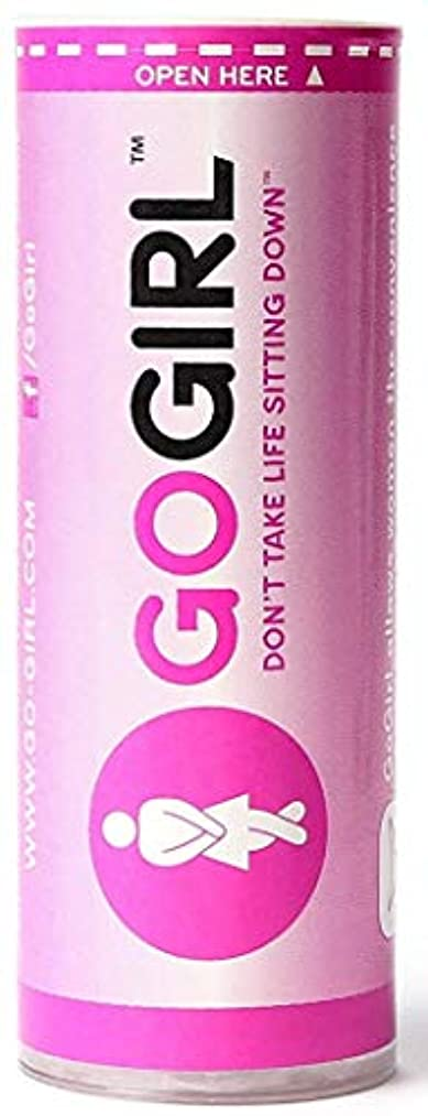 交通提案する区別するGoGirl ゴーガール アウトドアに最適 女性用携帯トイレ補助グッズ ピンク/ラベンダー