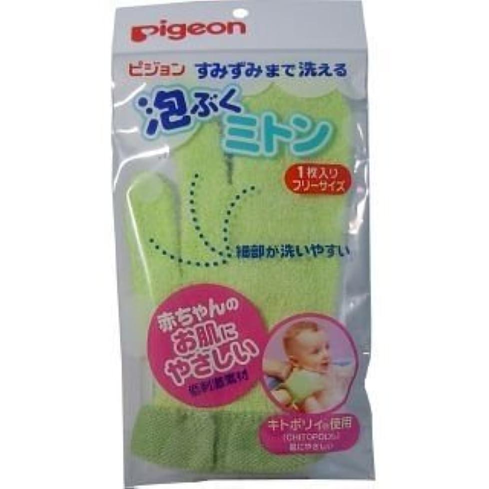 赤ちゃんをだっこしながら、片手で洗えて便利なミトンです!袖口は幅広で着脱しやすくなっています!乾燥に便利なループつき!【2個セット】
