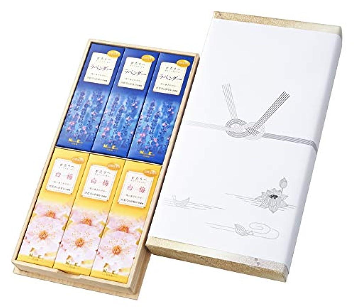 獣実用的に慣れかたりべ 桐箱 ラベンダー/白梅 サック6入 包装品