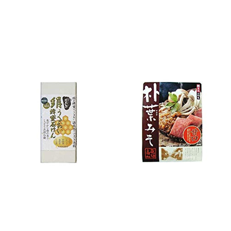 仲良しぬれた温帯[2点セット] ひのき炭黒泉 絹うるおい蜂蜜石けん(75g×2)?飛騨山味屋 朴葉みそ(約2人前)
