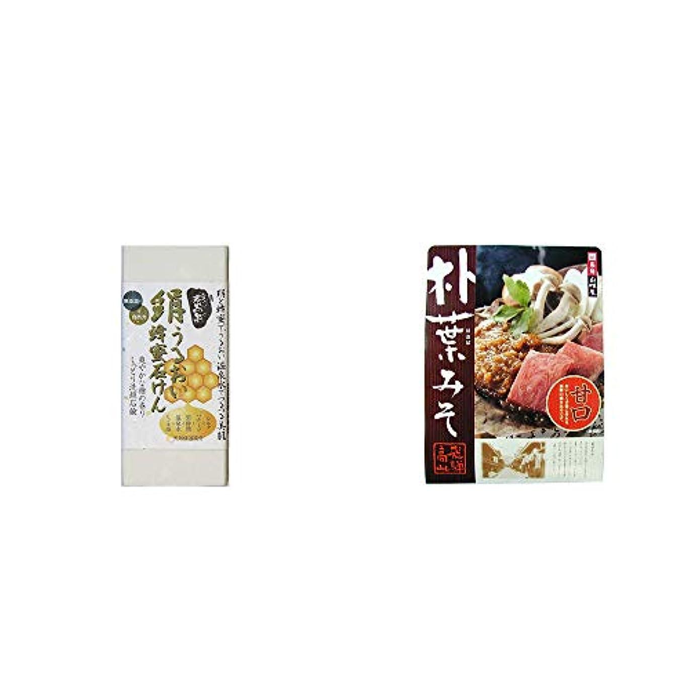 解釈する海洋カカドゥ[2点セット] ひのき炭黒泉 絹うるおい蜂蜜石けん(75g×2)?飛騨山味屋 朴葉みそ(約2人前)