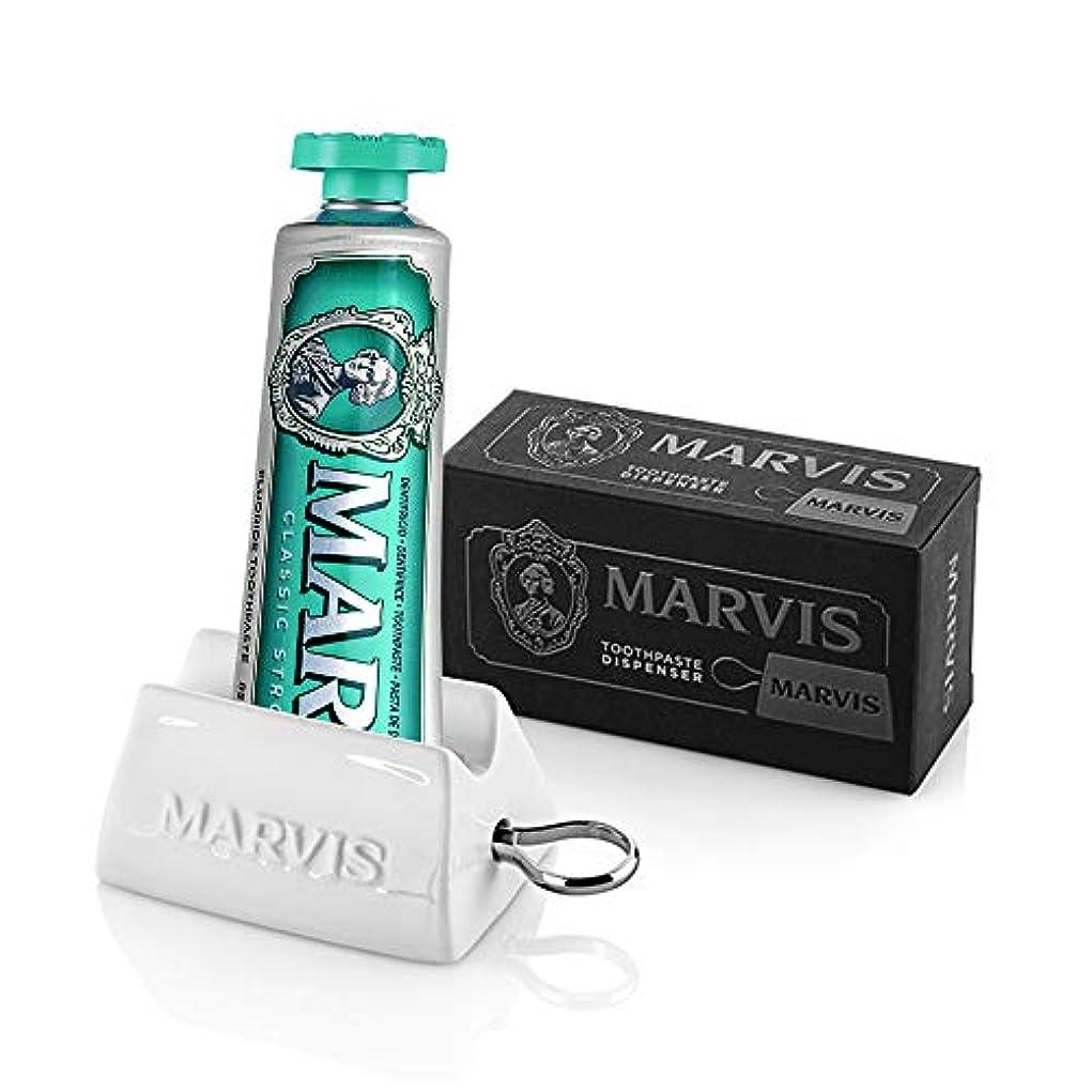 寄り添う平和な健全MARVIS(マービス) スクイーザー
