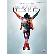 ピアノ・ボーカル・ギター マイケルジャクソン THIS IS IT