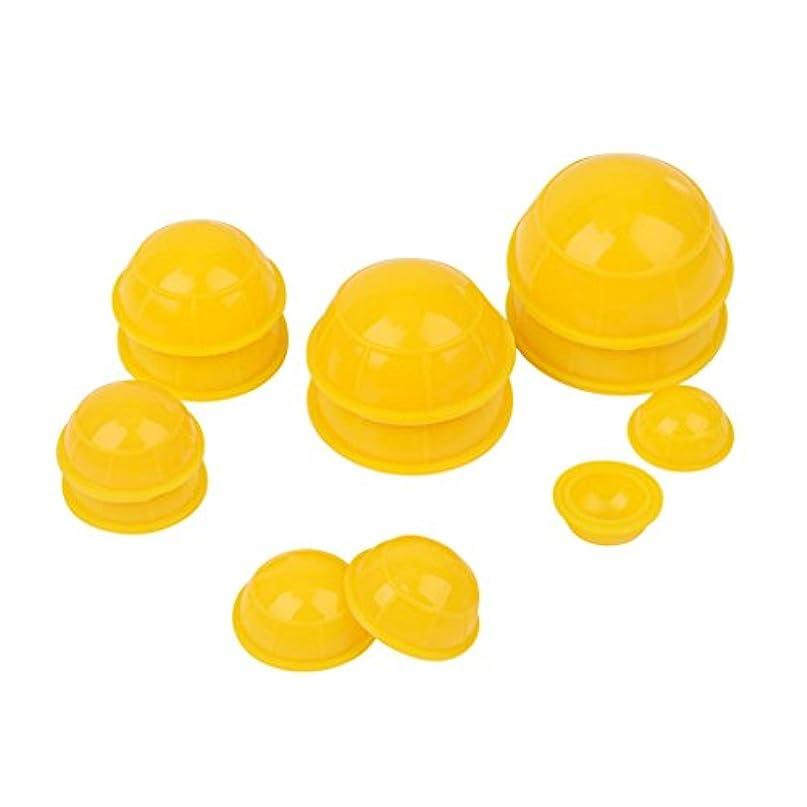 タイムリーな肘振動させる(inkint)マッサージ吸い玉 カッピングカップ 12個セット シリコン製 吸い玉 (イエロー)