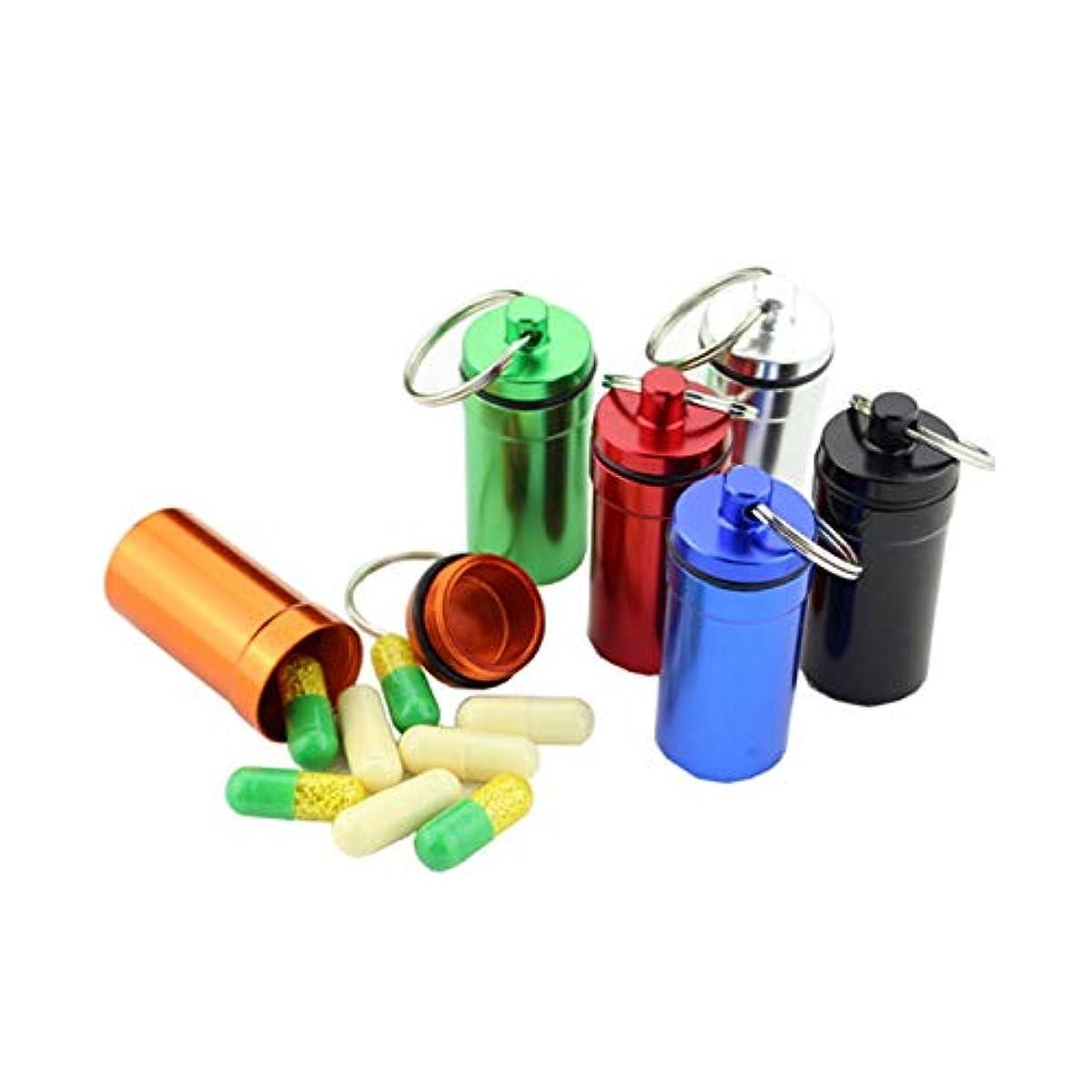アプトポーンクッションJVSISM 6色 小型容器のキーホルダー 防水 アルミニウム 薬箱ホールダー