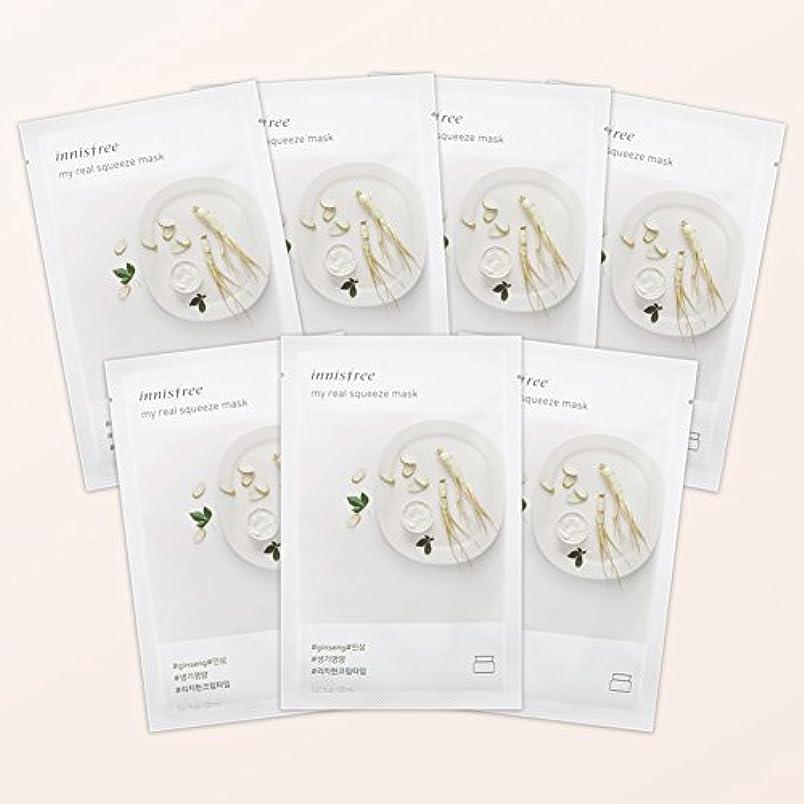 驚かす判定バンイニスフリー日本公式(innisfree)マイリアル スクイーズ マスクシート GS(高麗人参)[シートパック]7枚セット