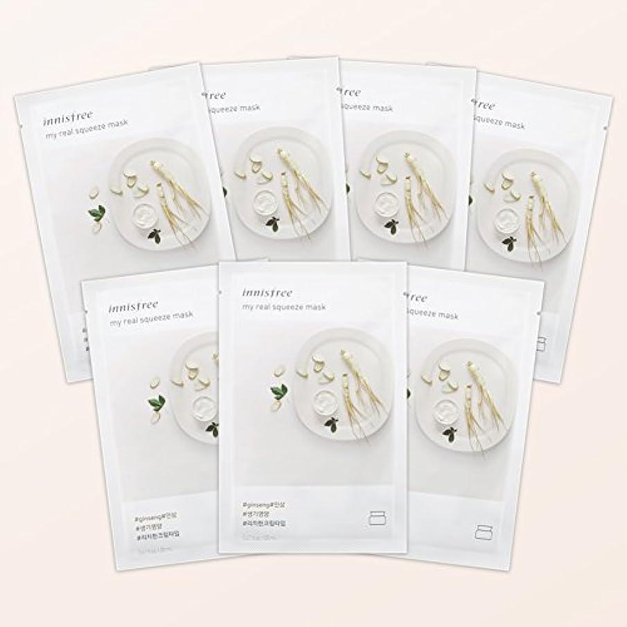 強調するシンボル乱気流イニスフリー日本公式(innisfree)マイリアル スクイーズ マスクシート GS(高麗人参)[シートパック]7枚セット