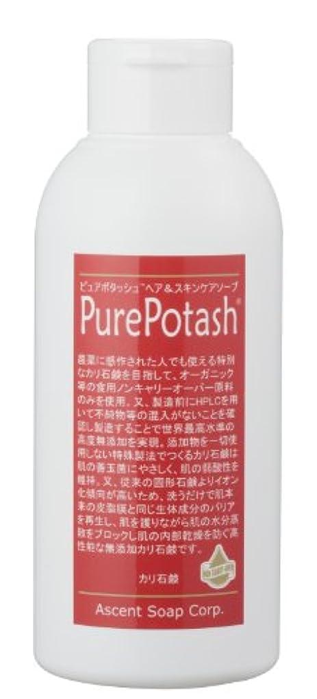 迫害ひいきにするマーケティング食用の無農薬油脂使用 ピュアポタッシュヘア&スキンケアソープ(しっとりタイプ)250g 3本セット
