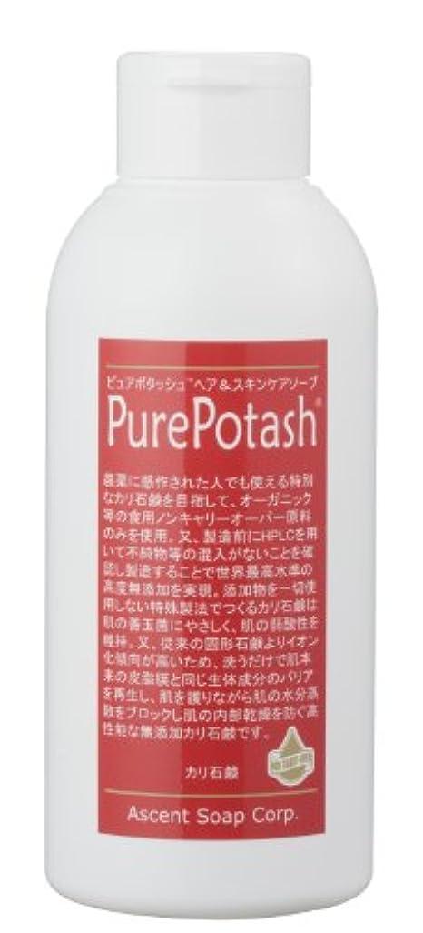 群れ春ごみ食用の無農薬油脂使用 ピュアポタッシュヘア&スキンケアソープ(しっとりタイプ)250g 3本セット