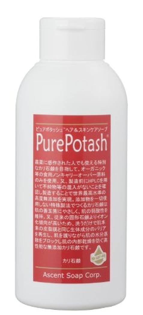 ソースいうハチ食用の無農薬油脂使用 ピュアポタッシュヘア&スキンケアソープ(しっとりタイプ)250g 3本セット