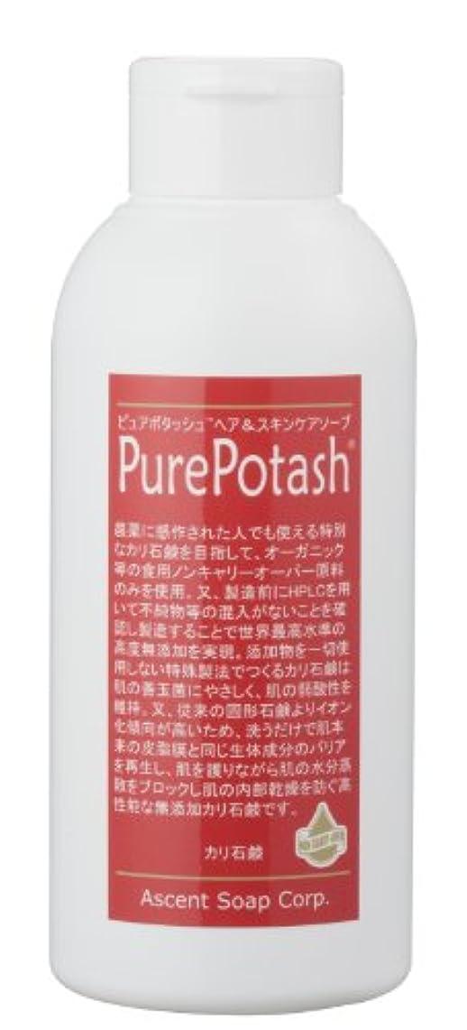 毛皮歴史疫病食用の無農薬油脂使用 ピュアポタッシュヘア&スキンケアソープ(しっとりタイプ)250g 3本セット