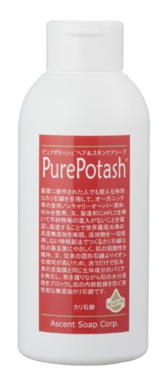 マッサージ比率ドロップ食用の無農薬油脂使用 ピュアポタッシュヘア&スキンケアソープ(しっとりタイプ)250g 3本セット