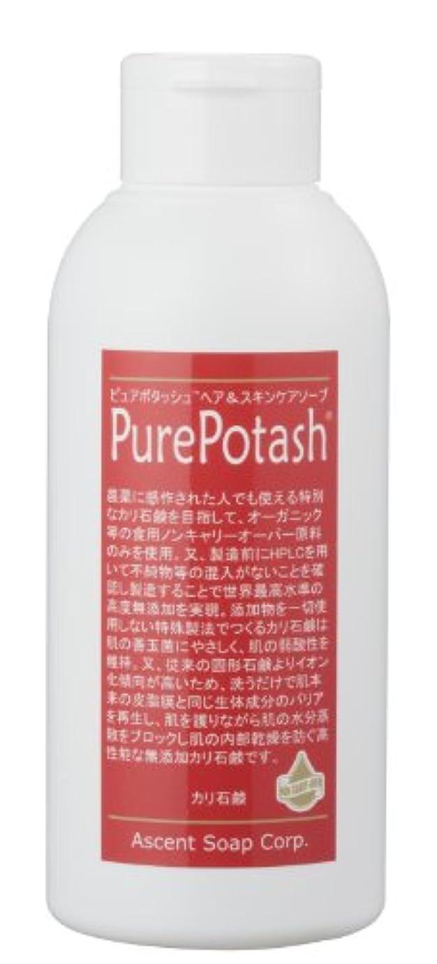 天使魔女捨てる食用の無農薬油脂使用 ピュアポタッシュヘア&スキンケアソープ(しっとりタイプ)250g 3本セット