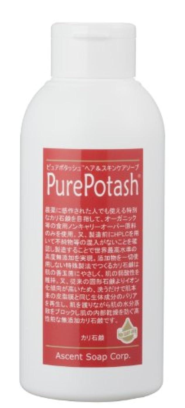 大きさ乗算問い合わせる食用の無農薬油脂使用 ピュアポタッシュヘア&スキンケアソープ(しっとりタイプ)250g 3本セット