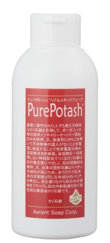 暴君暴君エイリアン食用の無農薬油脂使用 ピュアポタッシュヘア&スキンケアソープ(しっとりタイプ)250g 3本セット