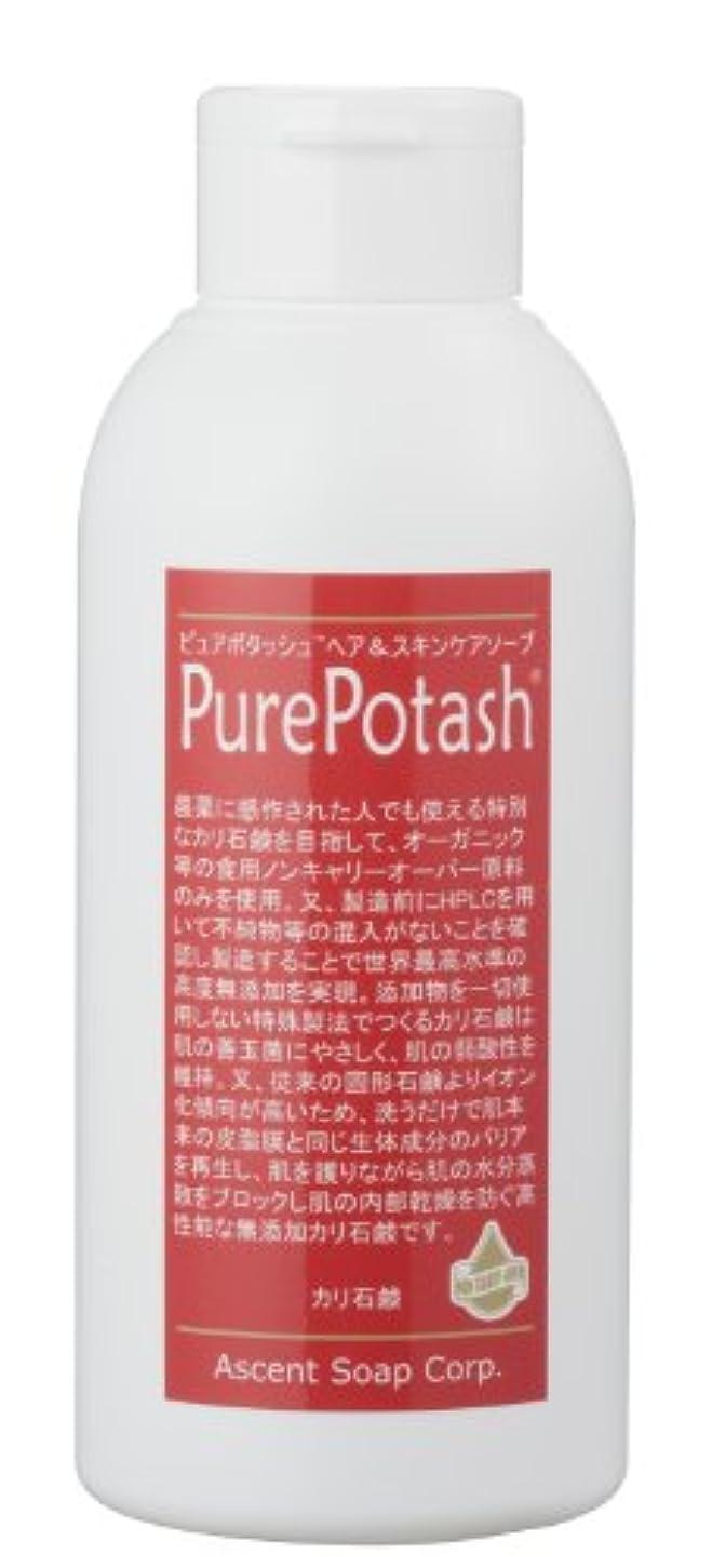 カーペット占める付与食用の無農薬油脂使用 ピュアポタッシュヘア&スキンケアソープ(しっとりタイプ)250g 3本セット