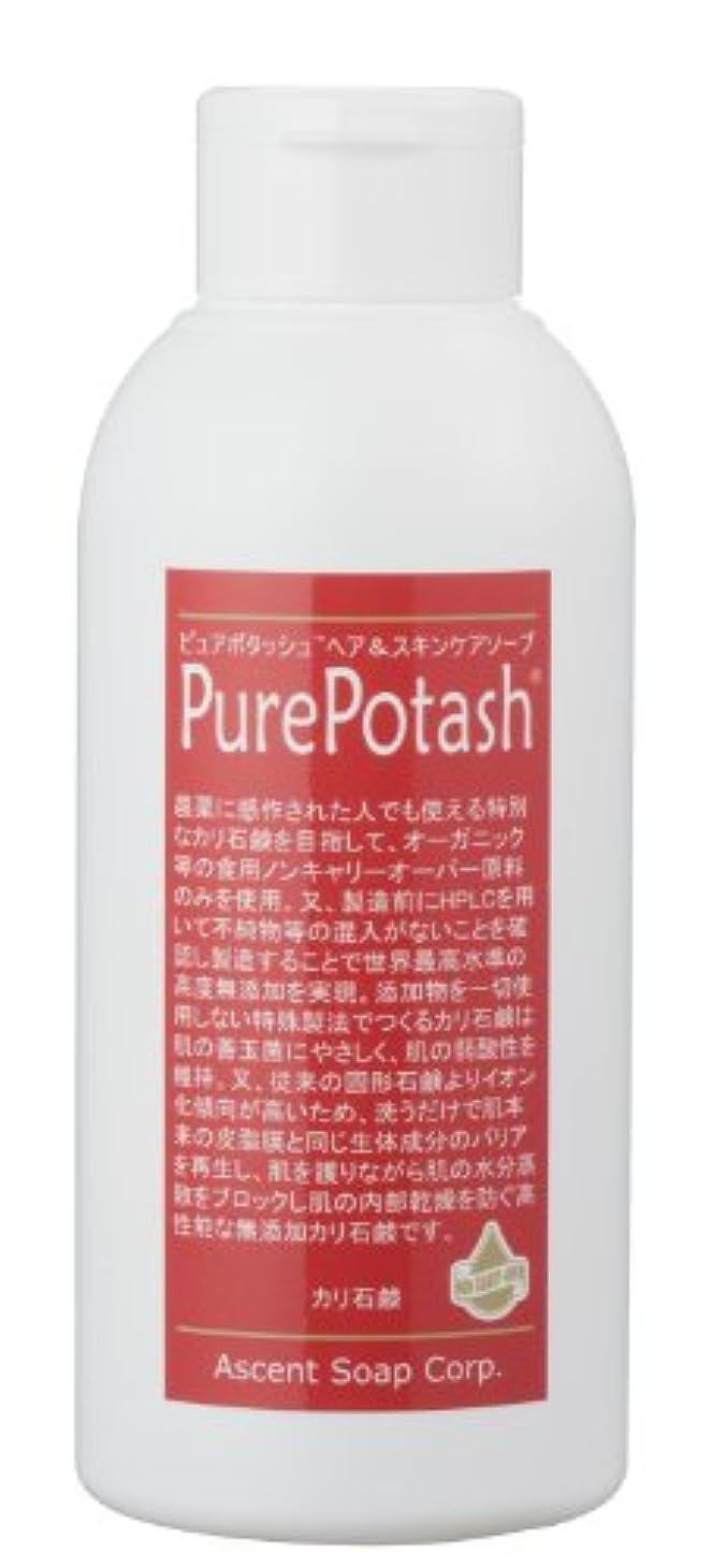 動力学くるみ文言食用の無農薬油脂使用 ピュアポタッシュヘア&スキンケアソープ(しっとりタイプ)250g 3本セット