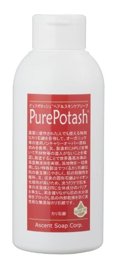 失礼勝利した管理します食用の無農薬油脂使用 ピュアポタッシュヘア&スキンケアソープ(しっとりタイプ)250g 3本セット