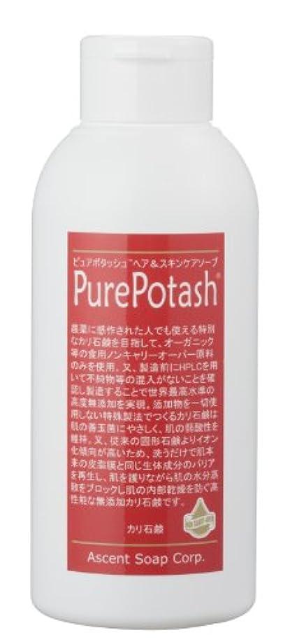オーストラリア人ドレスサバント食用の無農薬油脂使用 ピュアポタッシュヘア&スキンケアソープ(しっとりタイプ)250g 3本セット