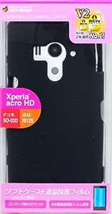 ラスタバナナ Xperia acro HD(SO-03D/IS12S)用 シリコンケース ブラック C855ACROHD