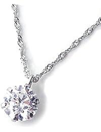 【あなたと私の宝石箱】プラチナ0.50カラット一粒デザインペンダント・ネックレス・チェーンはプラチナ850【4月の誕生石】【ギフトラッピング済み】