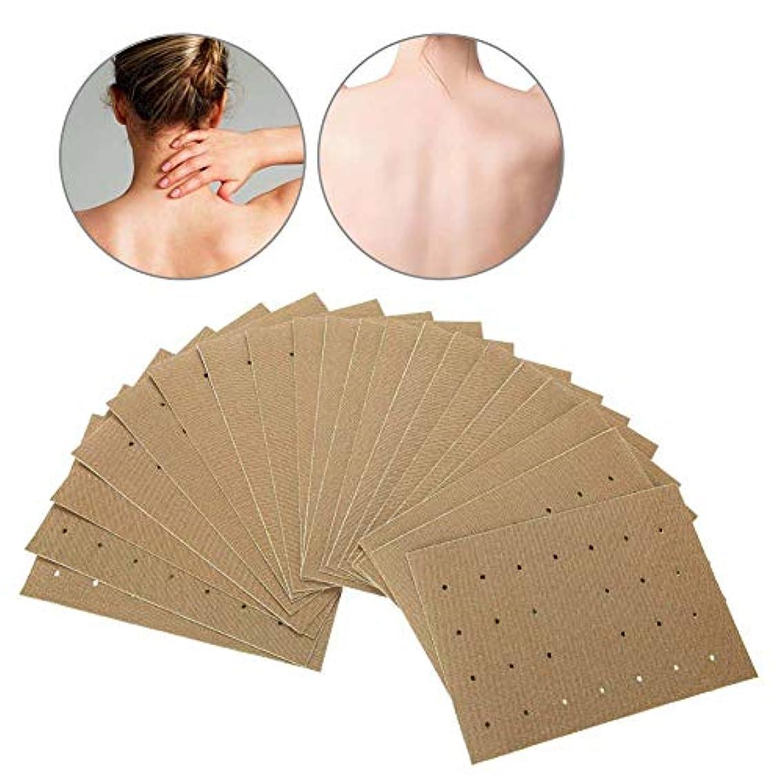 状編集するレシピパッチ灸ステッカー 自己発熱 痛み緩和 ネックショルダーバック痛み緩和 首 背中 腹に適用 20個/箱