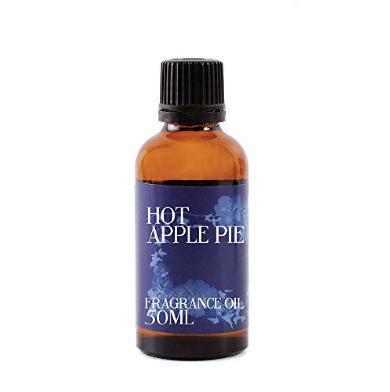 行進純粋な出発するMystic Moments | Hot Apple Pie Fragrance Oil - 50ml