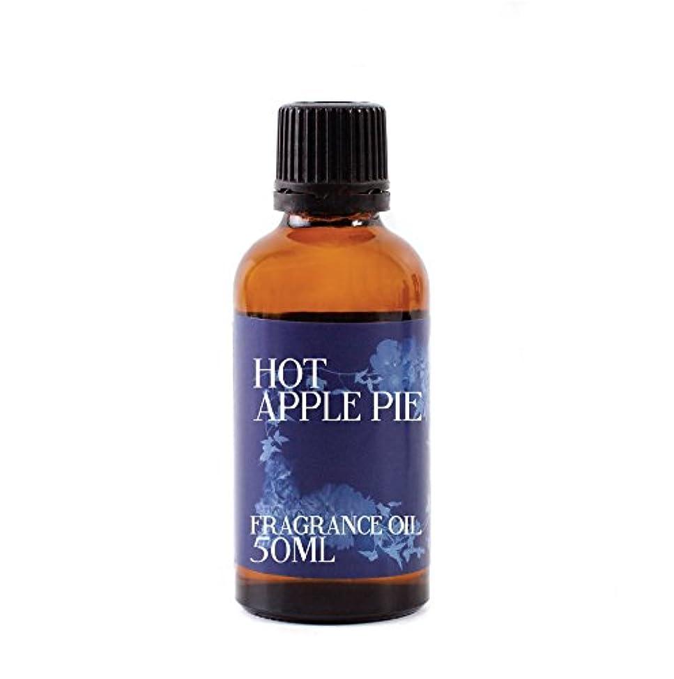 乱気流それ概してMystic Moments | Hot Apple Pie Fragrance Oil - 50ml
