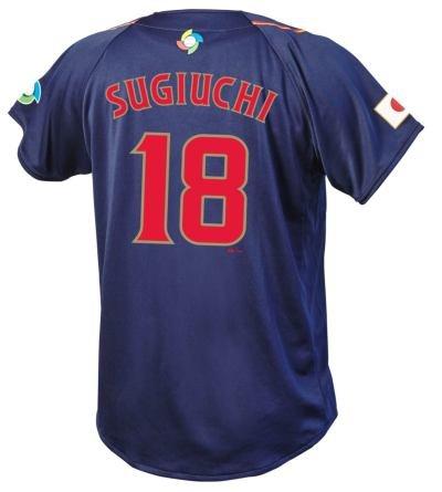 杉内 俊哉 2013 WBC 日本代表 ファンジャージ(応援Tシャツ) #18 ビジター/ネイビー