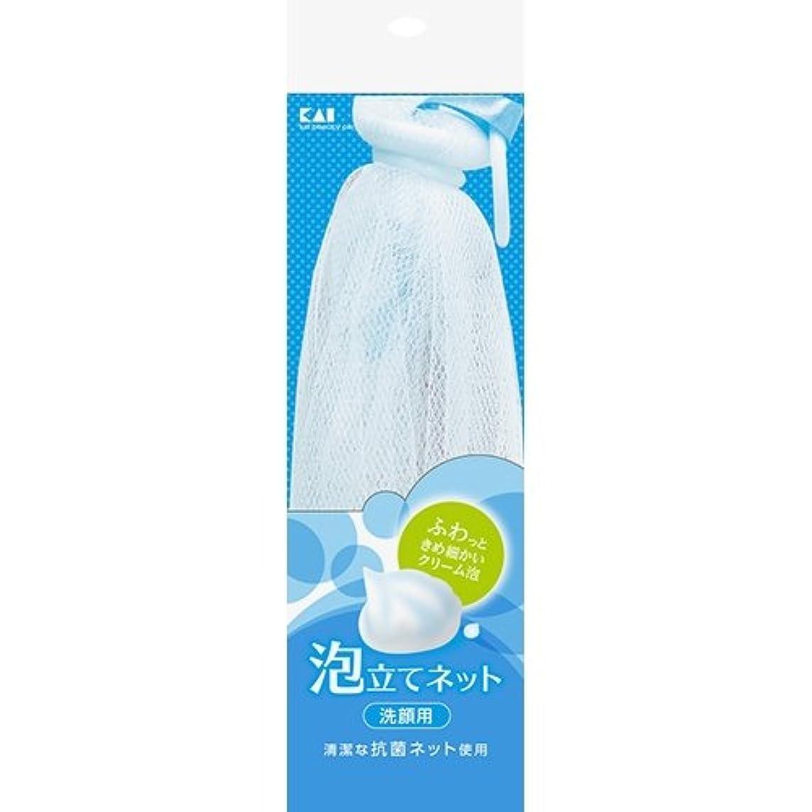 指導する洗練二年生洗顔用泡立てネット KQ3019
