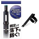 エレコム Ploom TECH プラス クリップ ブラック ET-PTPCP1BK