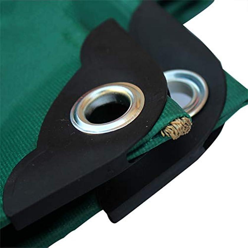 サイト機械的汚物タープ ヘビーデューティ ポリタープ 100%防水、UVプロテクト 厚さ0.45mm、 450g /㎡ PVC ターポリン 多目的 キャンプ テントターポリン グランドシートカバー