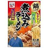 永谷園 煮込みラーメン しょうゆ味 294g×6箱入×(2ケース)