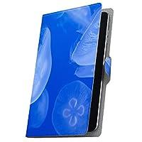 タブレット 手帳型 タブレットケース タブレットカバー カバー レザー ケース 手帳タイプ フリップ ダイアリー 二つ折り 革 くらげ 海 写真 003560 Gecoo Tablet S1 Gecoo ギーク A1G ギーク s1tabletgc s1tabletgc-003560-tb