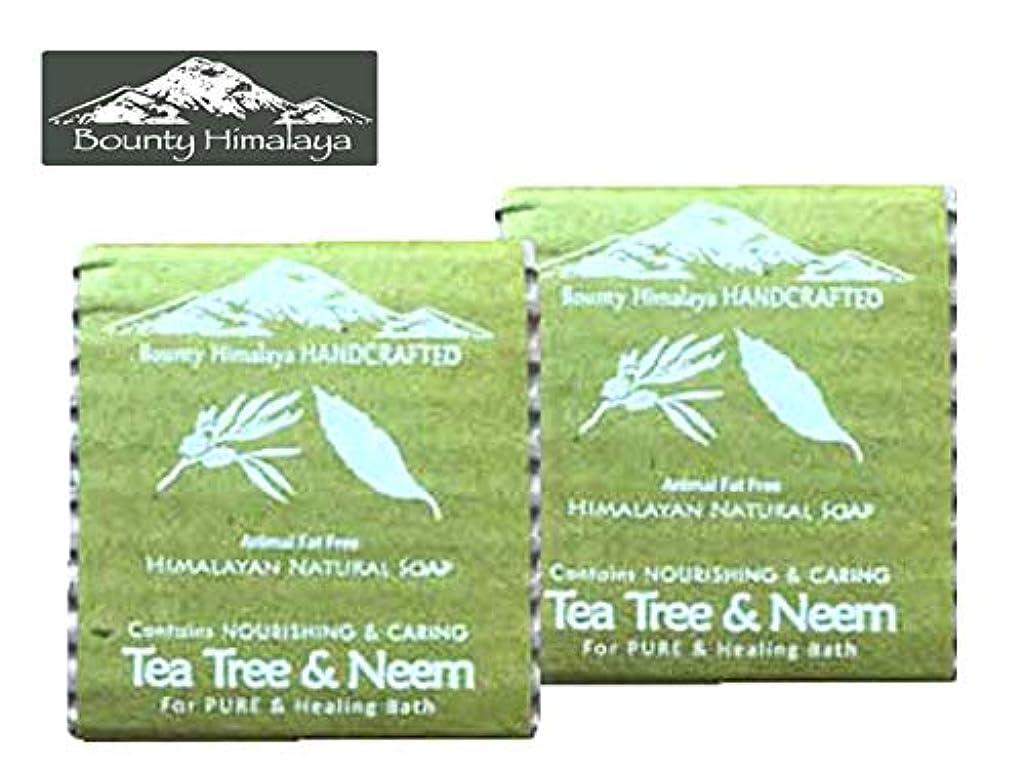 判読できない特殊タンザニアアーユルヴェーダ ヒマラヤ ティーツリー?ニーム ソープ2セット Bounty Himalaya Tea Tree & Neem SOAP(NEPAL AYURVEDA) 100g