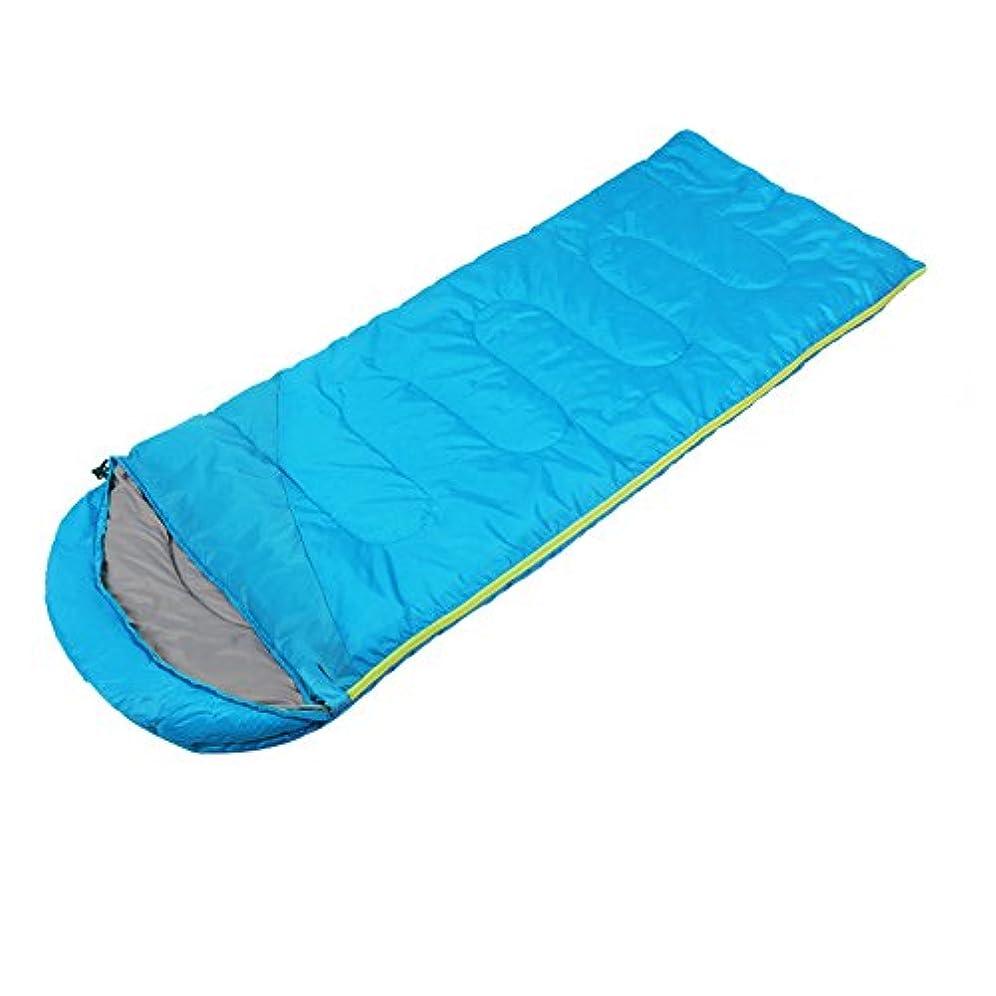 結婚したスティックバーゲンLJHA shuidai 寝袋アダルトキャンププラス厚い寝袋寝袋屋内オフィス昼食休憩ポータブル寝袋 (色 : Blue, サイズ さいず : 1.6kg)
