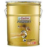 カストロール エンジンオイル POWER1 4T 15W-50 20L 二輪車4サイクルエンジン用部分合成油 MA Castrol