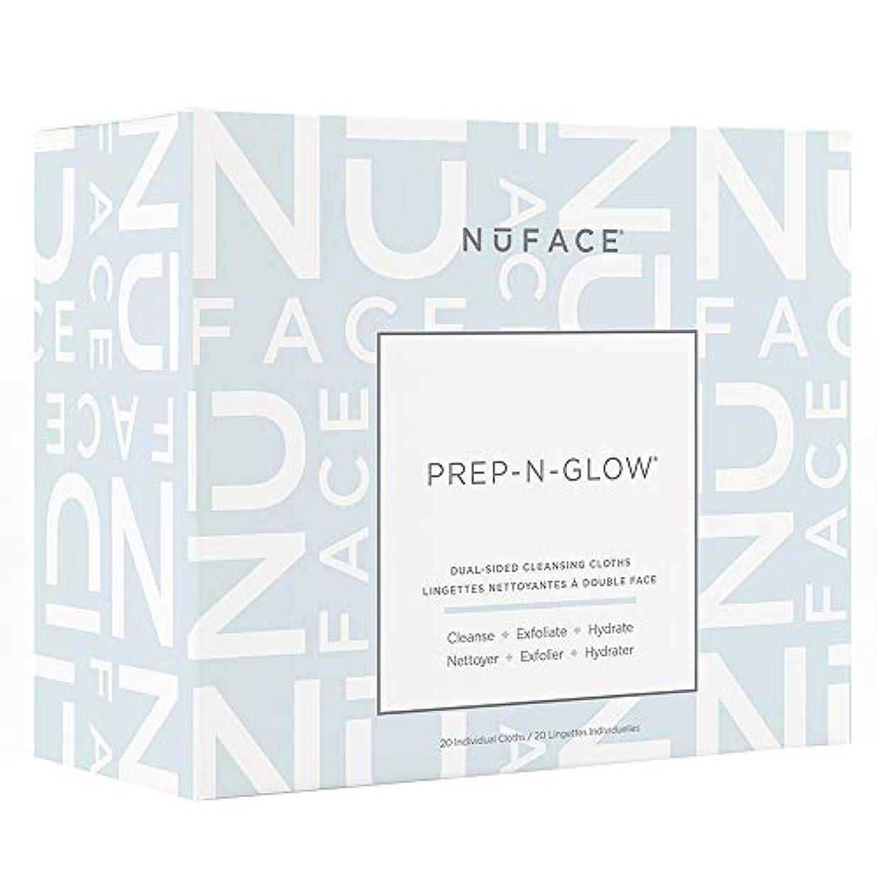 リレーマインド不適当Prep-N-Glow Textured Cleansing Cloths