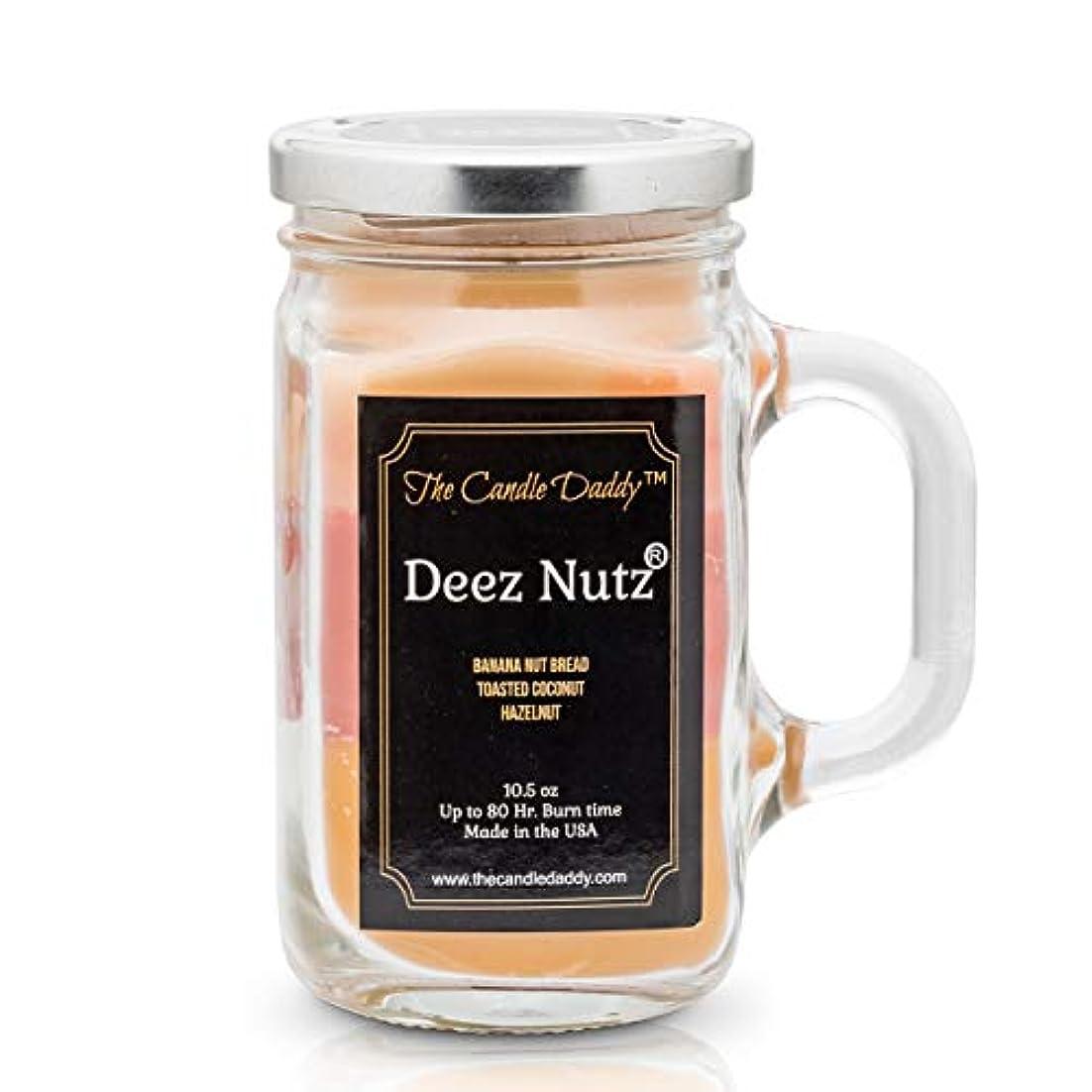 予報慢な上がるDeez Nutz jar candle 310ml 80 hour burn