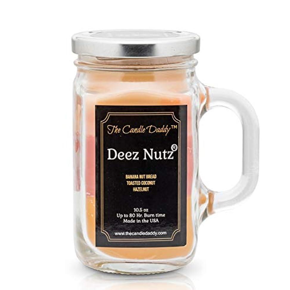 典型的な医学邪悪なDeez Nutz jar candle 310ml 80 hour burn