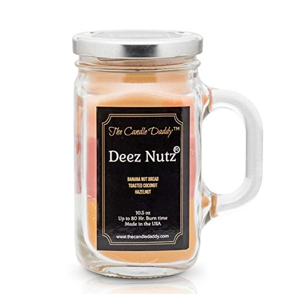 種をまく部門雄弁Deez Nutz jar candle 310ml 80 hour burn