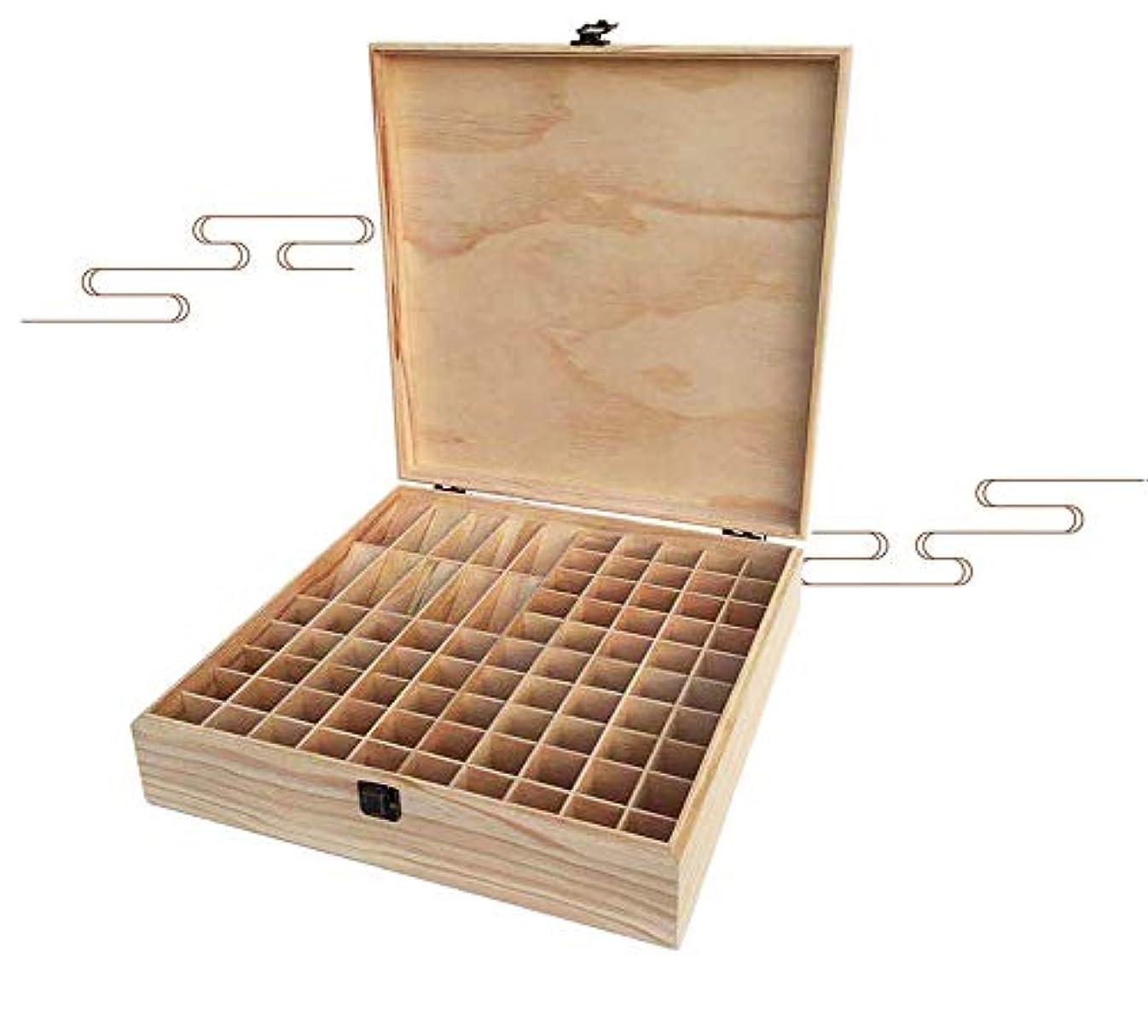 エッセンシャルオイル収納ボックス 85本用 木製エッセンシャルオイルボックス メイクポーチ 精油収納ケース 携帯用 自然ウッド精油収納ボックス 香水収納ケース