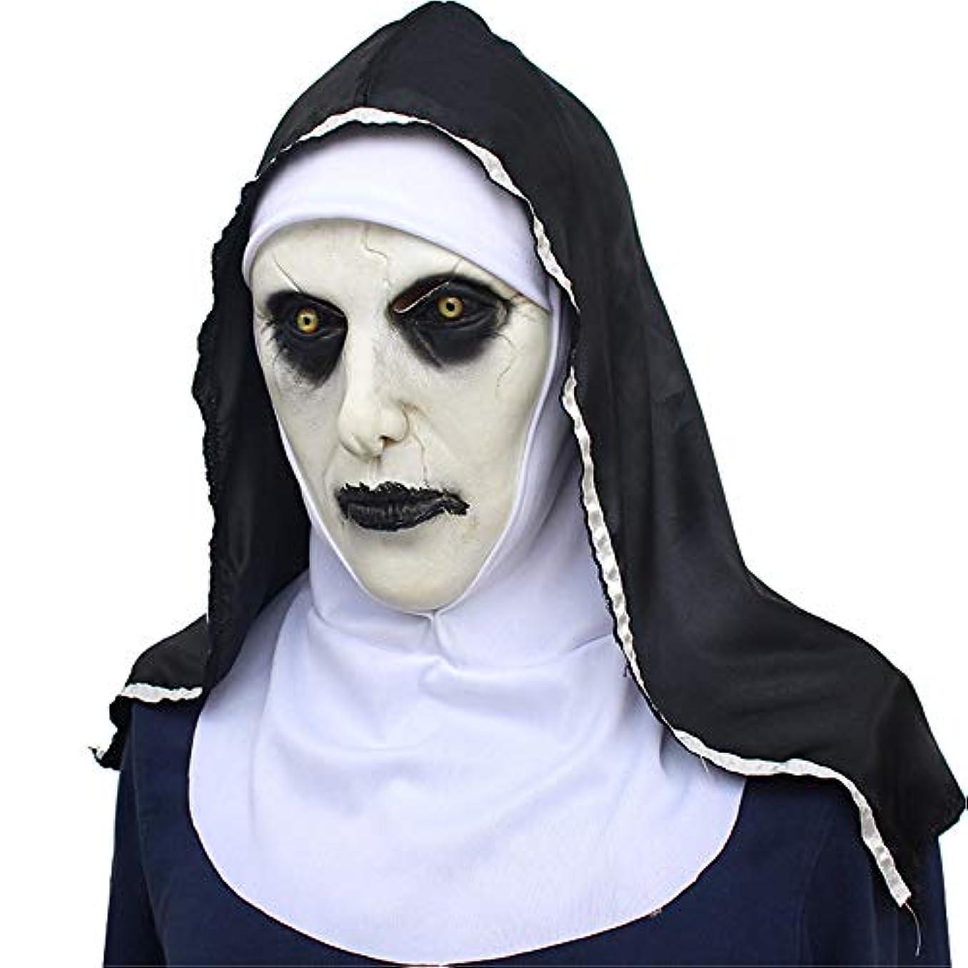 彫刻家登る出身地ハロウィンゴーストフェスティバルホラー修道女仮面の気絶女性ゴーストフェイスカバー