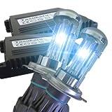 ハイエース200系(ハロゲン仕様車)ヘッドライト用HID 交流保証!55w H4 HiLo 8000Kリレー