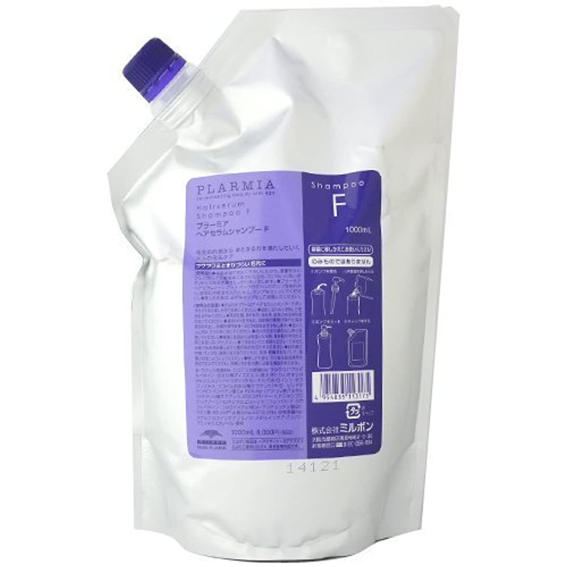 パースブラックボロウ過敏な修正するミルボン プラーミア ヘアセラムシャンプーF 1000ml(レフィル)