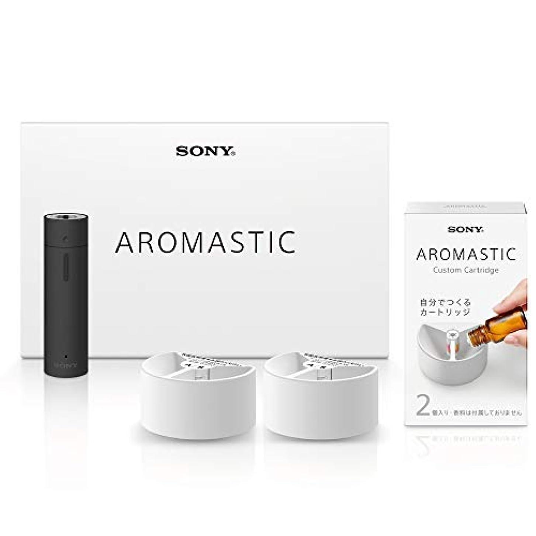 付属品石化するスムーズにAROMASTIC Gift Box(ギフトボックス) B001
